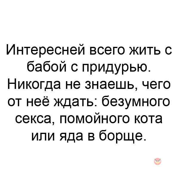 Лена Частухина | Ярославль