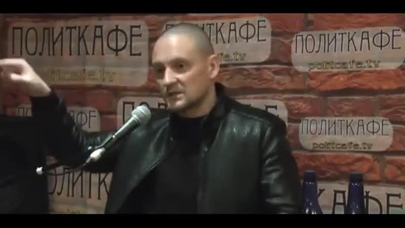 Левосек Удальцов обозвал Ленина козлом и готов объединиться даже с Навальным