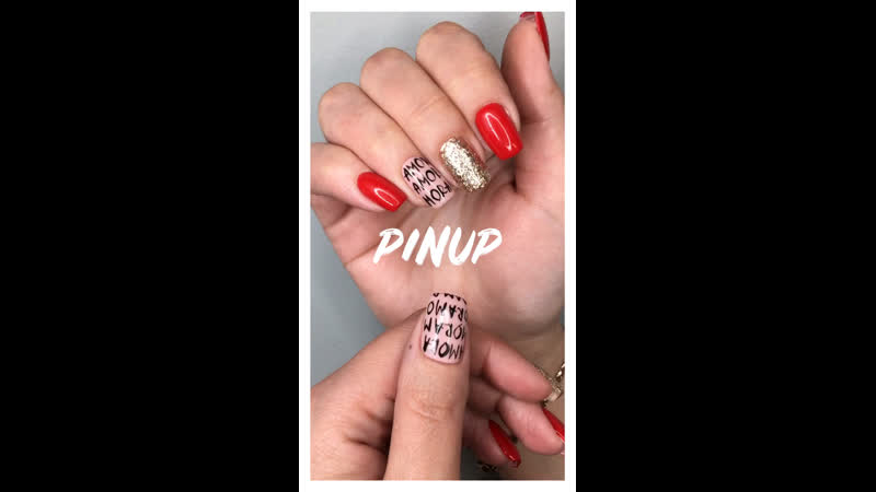 PinUp ❤️