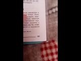 мини-анимация ,,Смайлики,, на уч. литературы