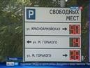 35 рублей час или штраф в Ростове запустили систему платных парковок
