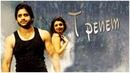 Индийский фильм Трепет 2011