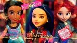 TOY FAIR 2019 ALL NEW Disney Descendants Disney Princesses Hasbro