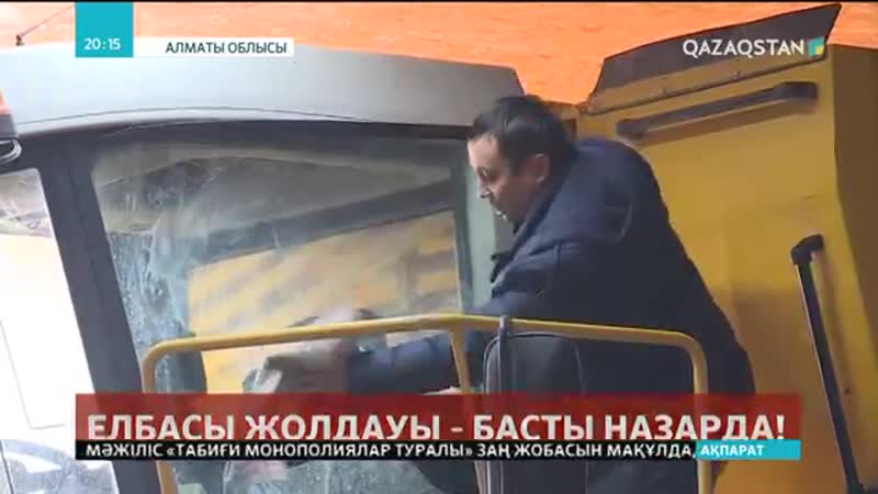 Алматы облысында 7 жылда 40 қа жуық сервистік дайындау орталығы ашылды