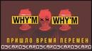 Пришло время перемен! Молодежь Казахстана должна быть Независимой, как и сама страна!