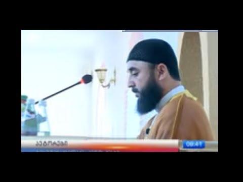 Gürcüstanın Rustavi 2 kanalı - Veysəl qardaşın imamı olduğu məsciddən Ramazan bayramı reportajı