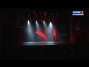 Брянский театр драмы открыл театральный сезон пластическим спектаклем Любовное наваждение