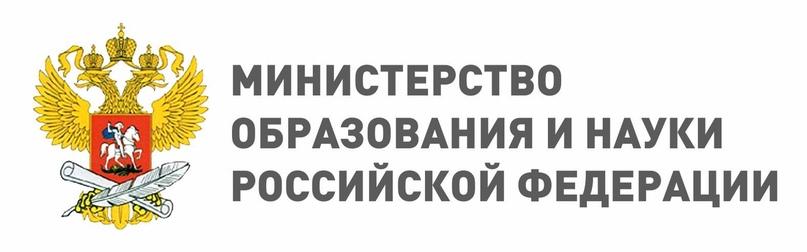Стартовал прием заявок на обучение в КНР по линии Мин Образования РФ 2019