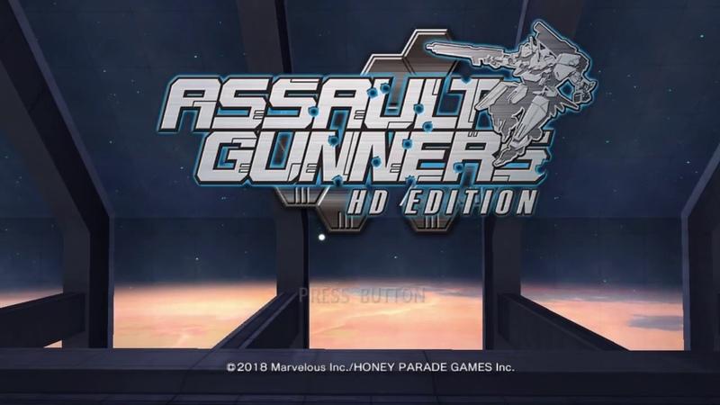 [eShop JP] Assault Gunners HD Edition – First Look