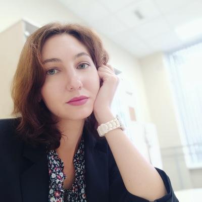 Марта Александровна