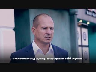 «Русский Футбик». Дело Мамаева и Кокорина