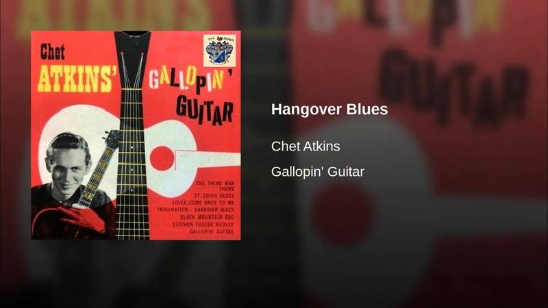 Hangover Blues