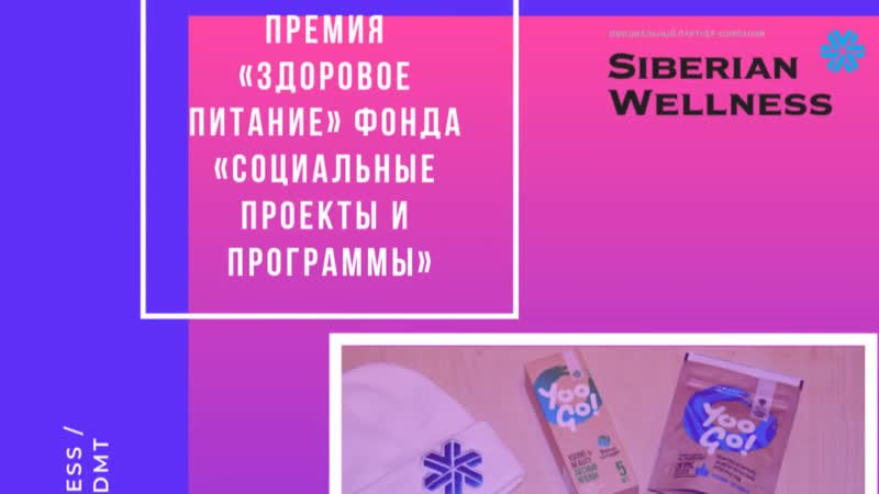 Интерне магазин