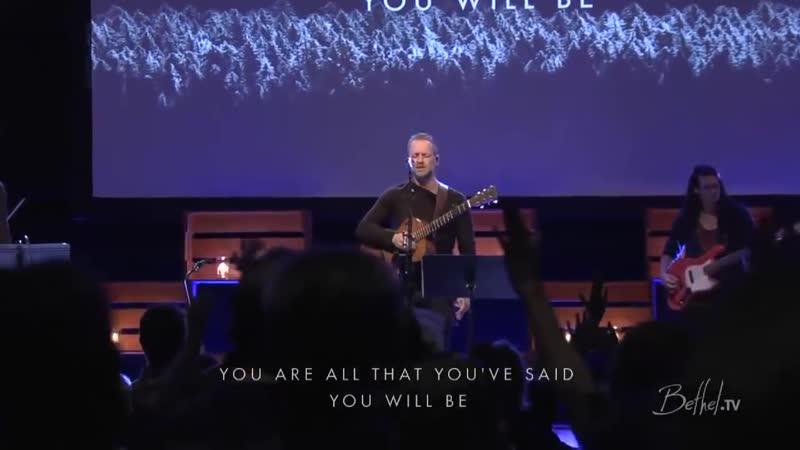 Поклонение Bethel Music - (Sunday Morning Worship - January 2016)