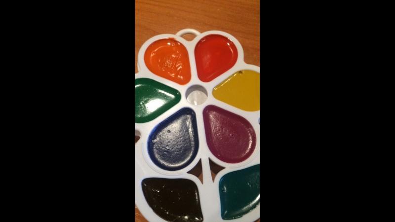 Краски и вода