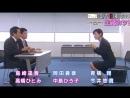 01 10 2018 Реклама дорамы Shufu Katsu с саундтреком Тохошинки cr wr2799