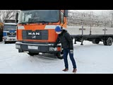ФУРА за 600 000р. МАН F2000 ТРУП или ЕЩЁ ВАЛИТ Тест-драйв и обзор