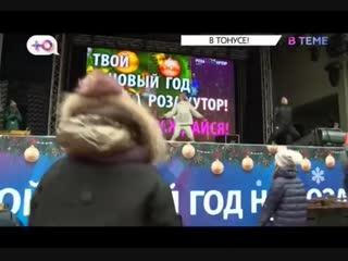 #ВТЕМЕ Юлианна Караулова рассказала, как похудеть после Новогодних праздников