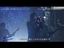 2018 02 26 Love Music BUCK TICK Moon sayonara wo oshiete