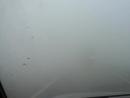 Туман Ревда 2