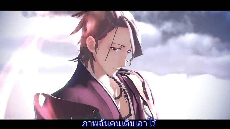 [MMD Touken ranbu] Unravel - Tokyo ghoul