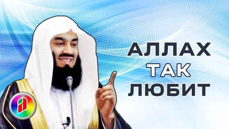 ВОПРЕКИ ВСЕМ ТРУДНОСТЯМ ¦ Муфтий Менк ¦ Про любовь Аллаха смотреть онлайн без регистрации