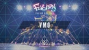 2nd Place VMO Fusion XIX 2019 @VIBRVNCY Front Row 4K Danceprojectfo