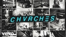 CHVRCHES - Miracle (Hansa Session / Audio)