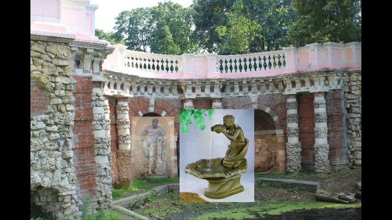 грот Растрелли 1731г в Лефортовском парке Москвы