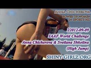 2012-09-09 IAAF World Challenge - Anna Chicherova Svetlana Shkolina (High Jump)
