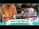 알쓸신잡:골든키위편 | Gangnam Style. Jeju?🐴 | Travel to Jeju Island | 민뚜 스튜디오 Vlog 4 | MINTWOSTUDIO