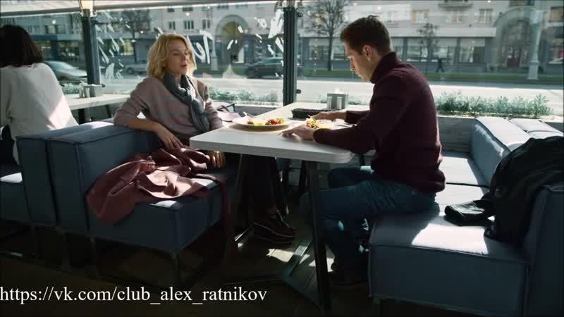 Три в одном-5 Эпизод Признание в кафе)