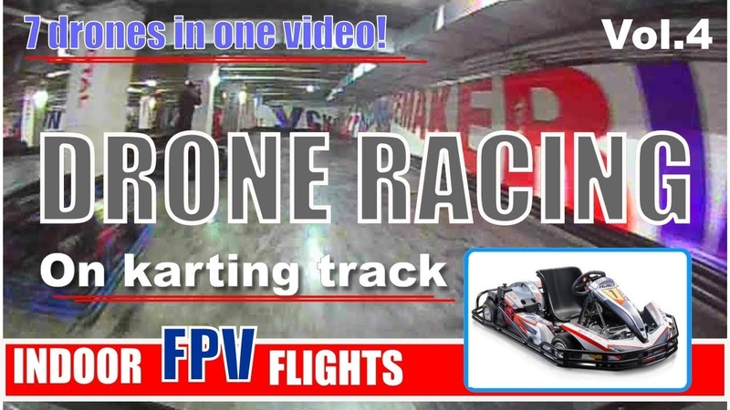 Drone racing in karting track. 7 drones in one video (Betafpv, Eachine, LDARC Tiny 65, Qx95)