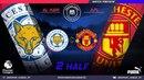 Amateur league КБР 2018| АПЛ. 4 тур. Манчестер Юнайтед - Лестер Сити. 2 тайм.