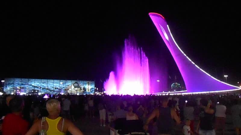 Поющий фонтан г Сочи