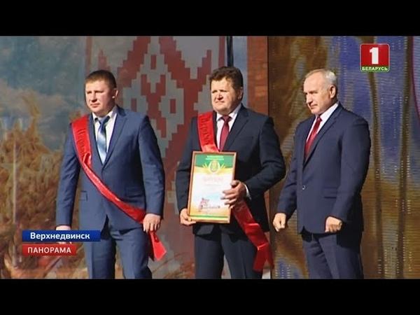 В Верхнедвинске проходит фестиваль-ярмарка «Дожинки». Панорама