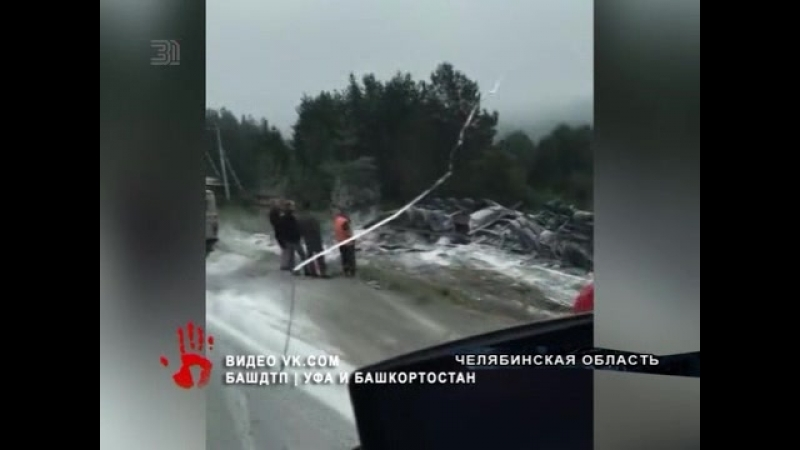 Крупная авария на трассе Столкнулись две фуры и внедорожник