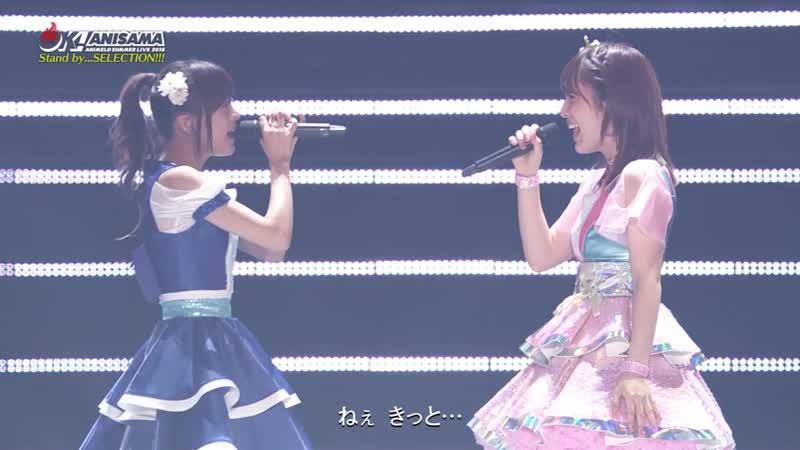 Minase Inori, Uchida Maaya - 「Gimme! Revolution」「Aimaimoko」 (Animelo 2018 Day 2)