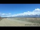 Курорт Аршан arshan