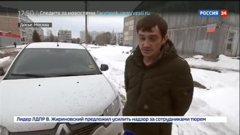 Жигули по цене Mercedes_ банду автомошенников ждет суд - Россия 24