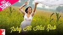 Ishq Hi Hai Rab - Full Song | Dil Bole Hadippa | Shahid Kapoor | Rani Mukerji | Sonu | Shreya