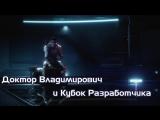 Анонс. Mass Effect Andromeda. 20:00