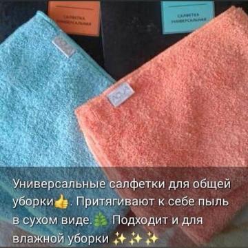 Гузелька Ризатдинова | Альметьевск
