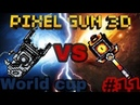Pixel gun 3d World cup heavy Weapons 11 1 4 финала Пушка из манги VS жезл тёмного мага