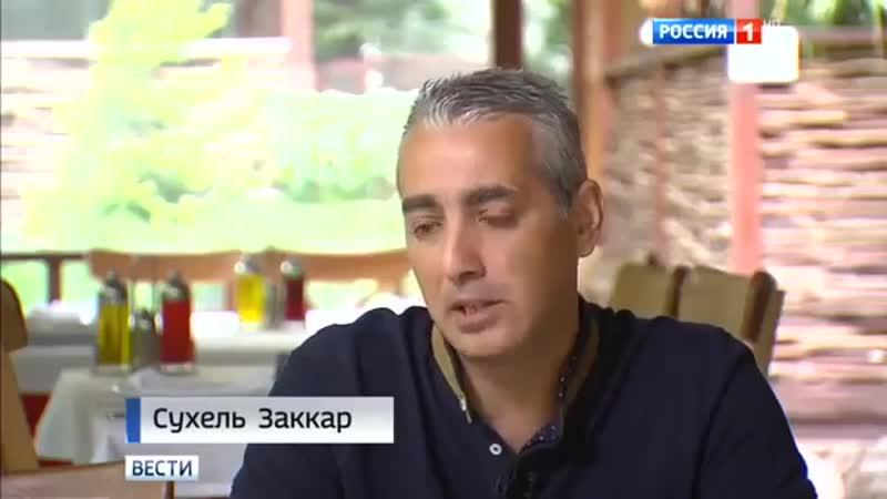 Телеканал Россия 1, программа «Вести» об удаленной работе