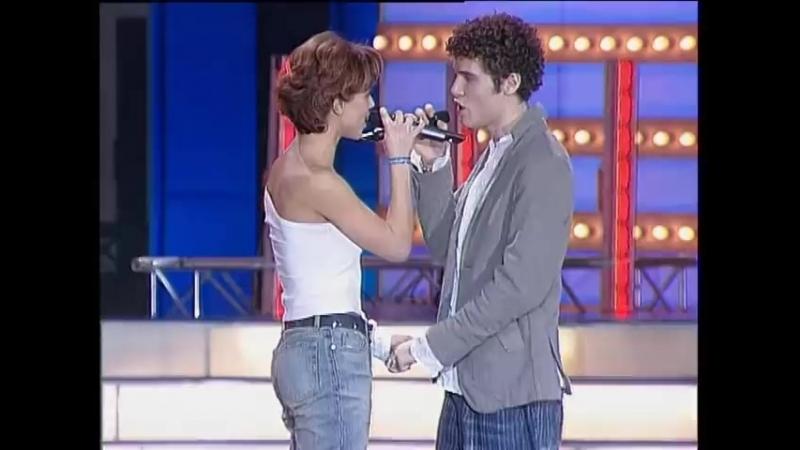 Золотой граммофон - 2003