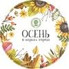 Дирекция парков Ульяновска (Владимирский сад)