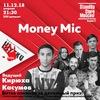 11 декабря! StandUp Store Moscow. МАНИМАЙК