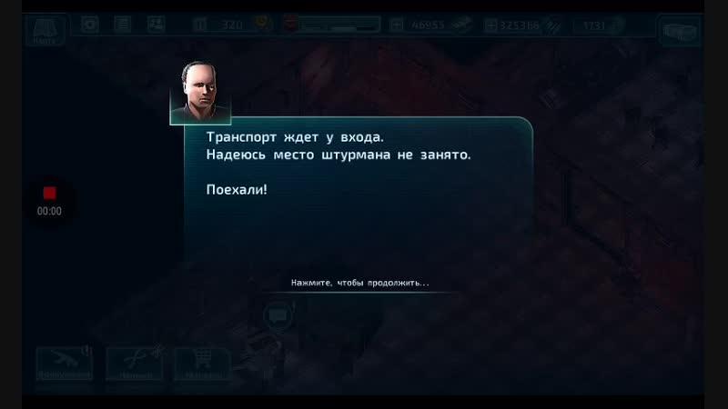 Alien Shooter 2 - The Legend VZLOM