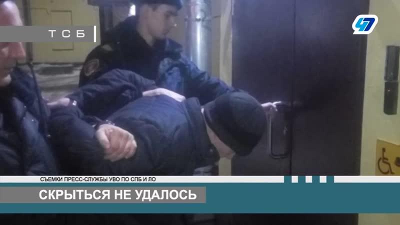 ТК 47 программа ТСБ от 13.12.2018 в 20:50 вышел сюжет о задержании сотрудниками ОВО по Центральному району СПб